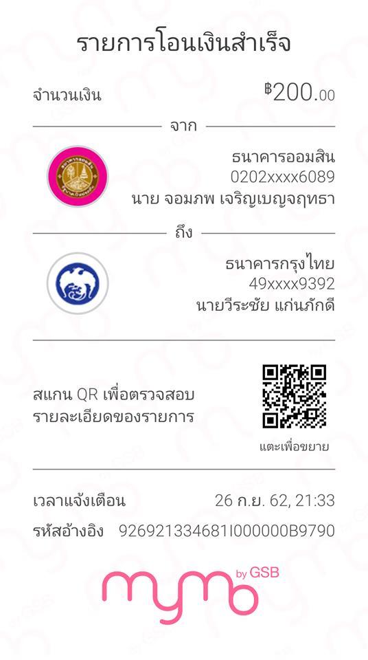71692136_262608221363713_6425309811126042624_n.jpg