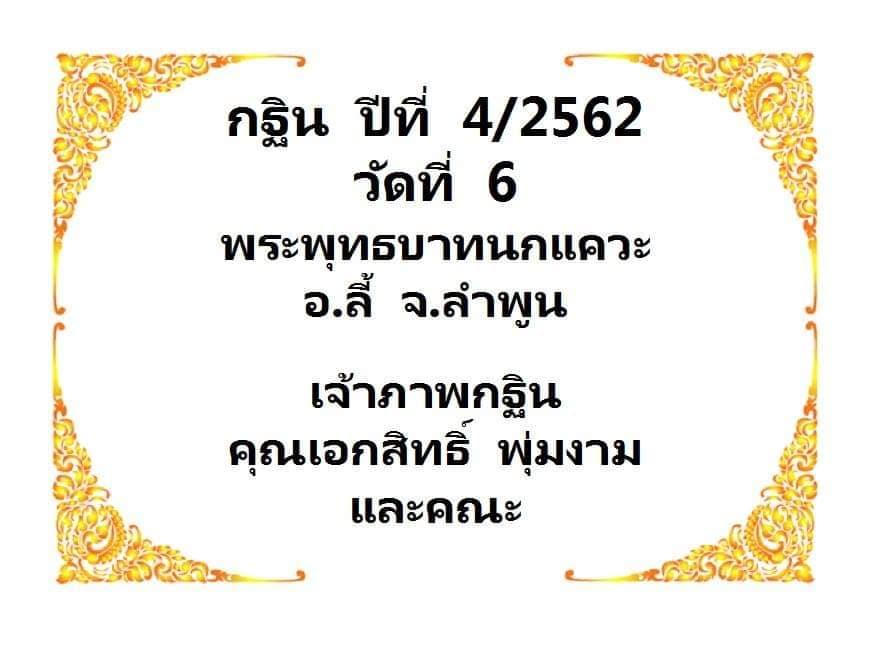 77362594_2367147263551084_105031148891013120_n.jpg