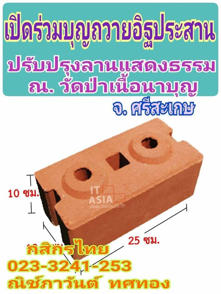 787788_o.jpg?_nc_cat=103&ccb=2&_nc_sid=110474&_nc_ohc=-yXmCOqowRIAX9vr32R&_nc_ht=scontent-kut2-2.jpg