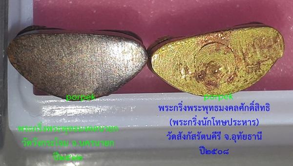 7cb015c6c9adb3271e9ed80d8ca0f974.jpg