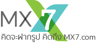 7dpcX4.jpg