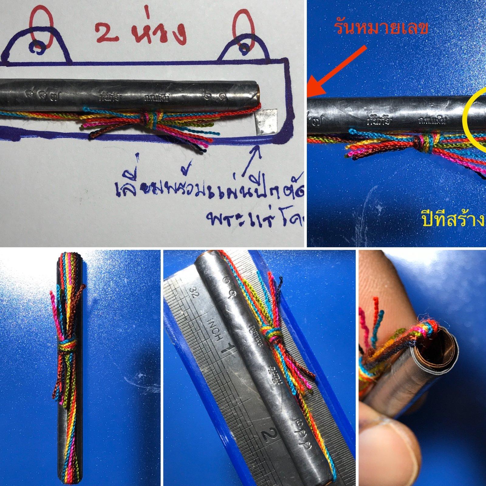 7FE03F29-B999-4B8E-9709-325687FE2E16.jpeg