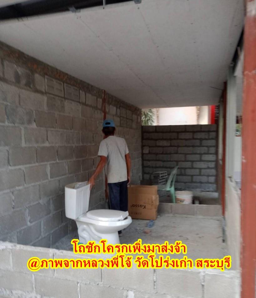 84350273_209908633506040_666726495120523264_n.jpg