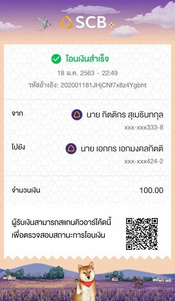 854798_8170254345162457088_n.jpg?_nc_cat=101&_nc_ohc=mDkrnBy95JEAX_0GcfW&_nc_ht=scontent.fbkk7-3.jpg