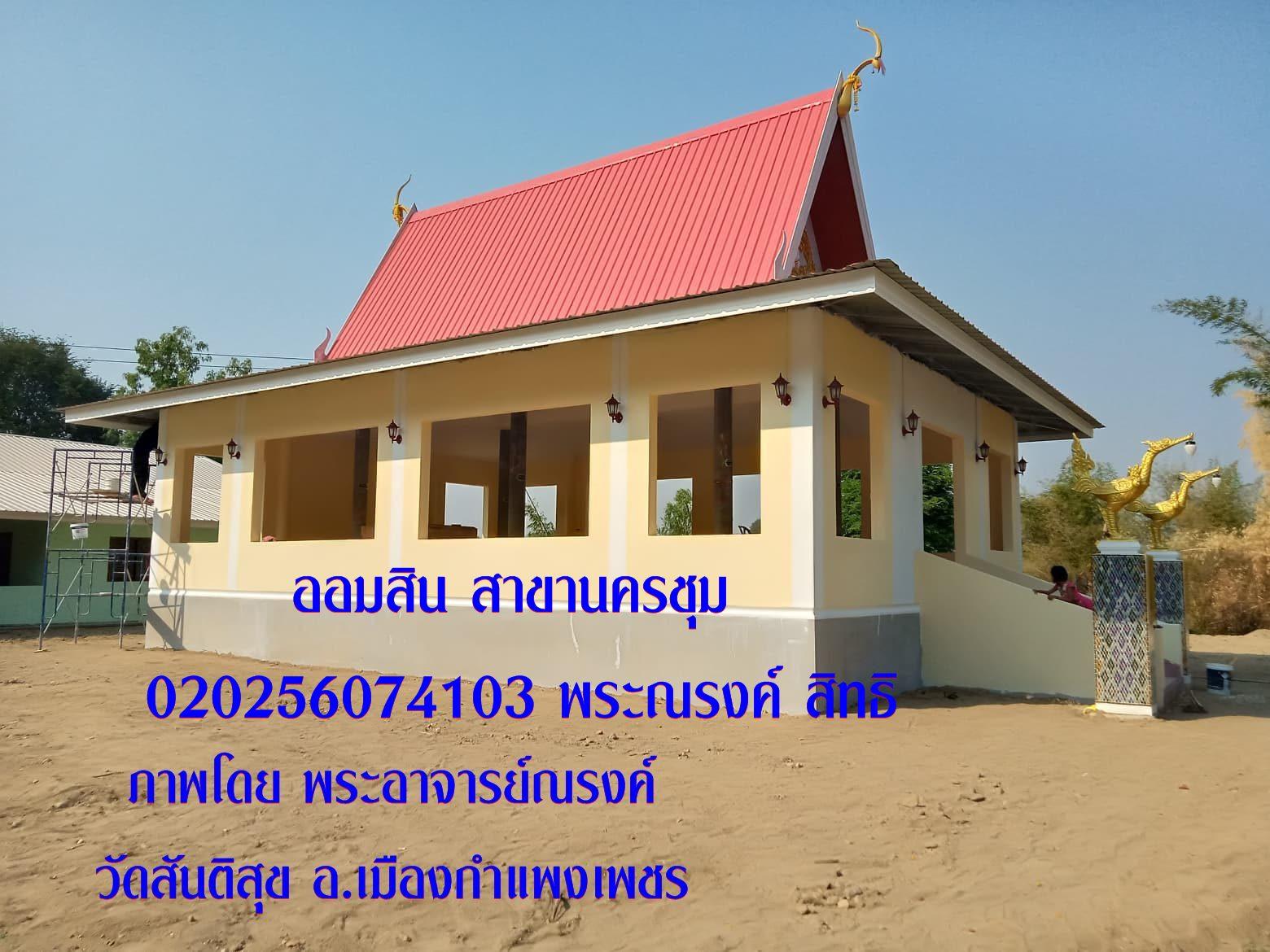 87060099_1313669948829020_3145661750129459200_n.jpg