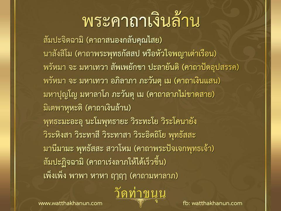90246250_3199357606781565_646798787464921088_o.jpg