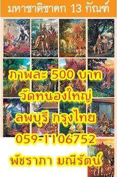 90816447_2623227091289560_9189558012736438272_n.jpg