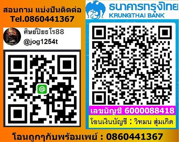 9d9a5b068189aca533410f8e806dda3b.jpg