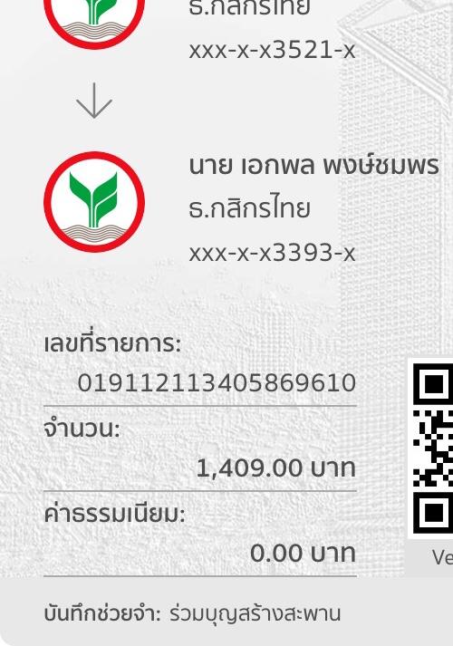 ACB334DD-108B-49DD-903E-82B819FD5DE3.jpeg