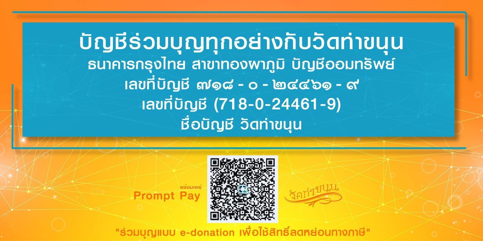 acct_0.jpg