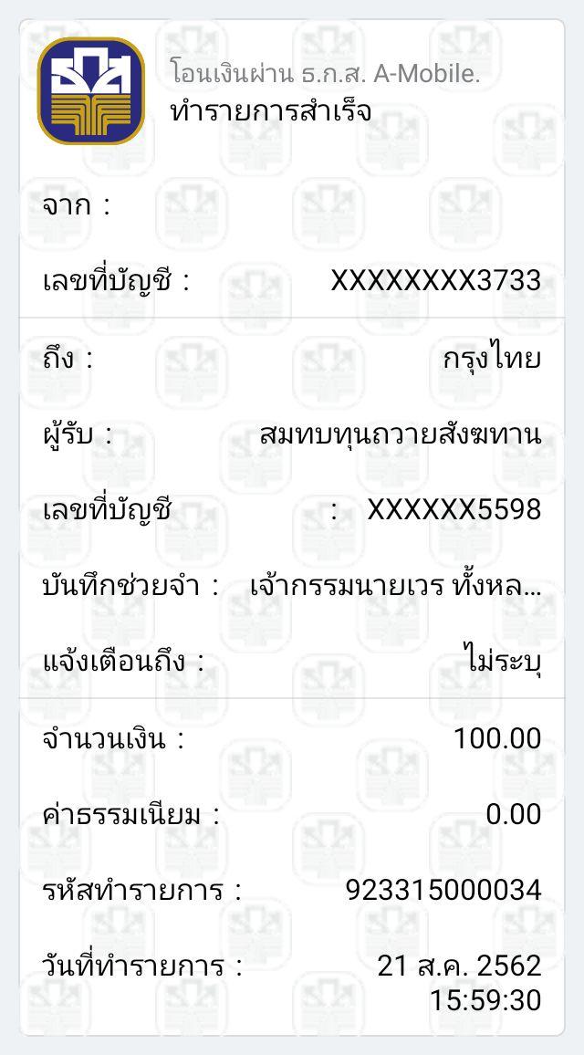 BAAC_26992457.jpg