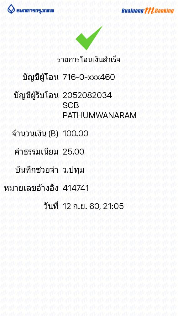 BBl-Screenshot-1505225155491.png