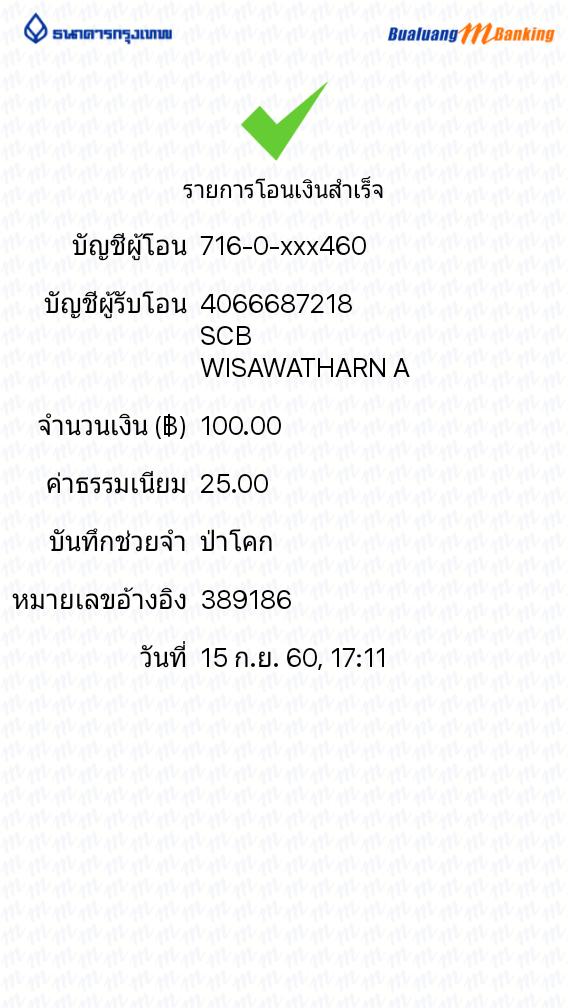 BBl-Screenshot-1505470300055.png