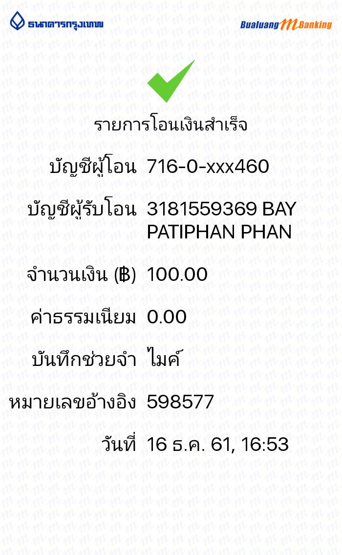 BBl-Screenshot-1544954028249.png