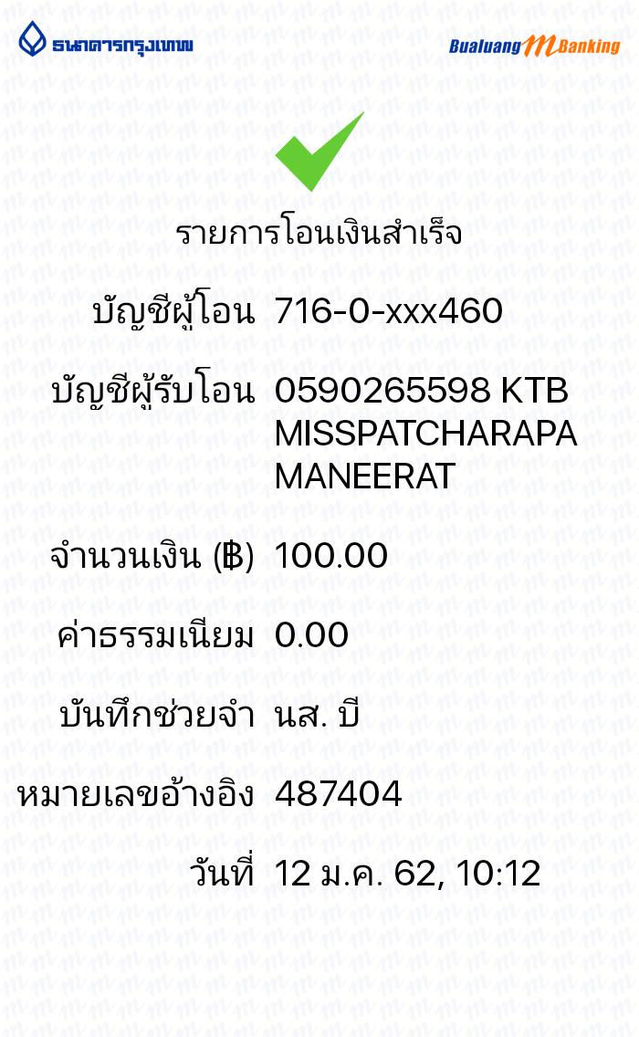 BBl-Screenshot-1547262778361.png