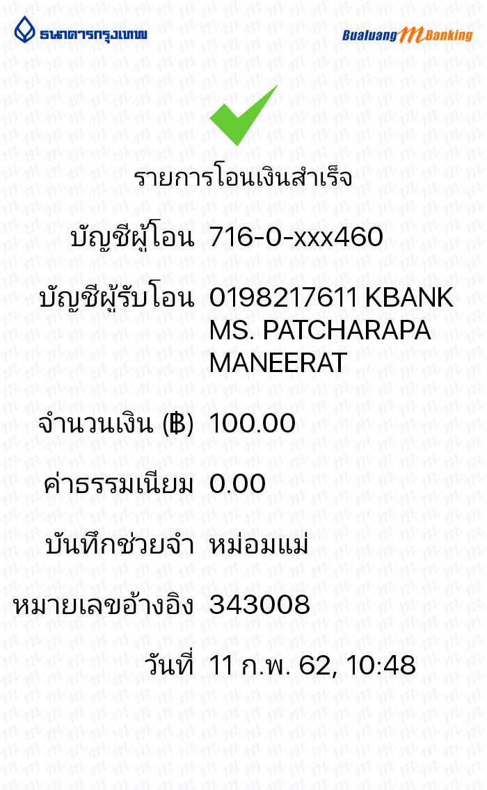 BBl-Screenshot-1549856912983.png