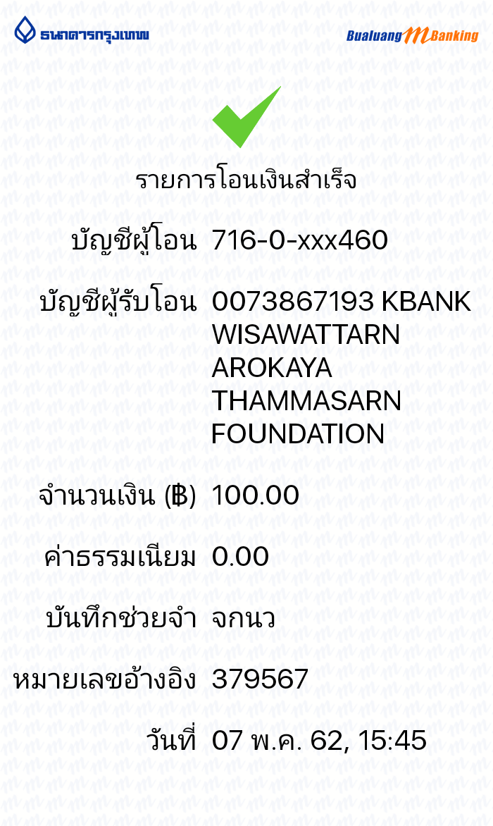 BBl-Screenshot-1557218801138.png