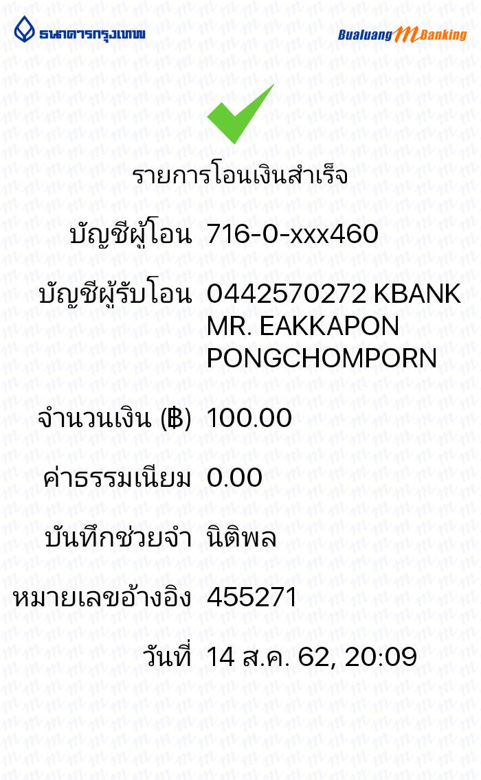 BBl-Screenshot-1565788179737.png