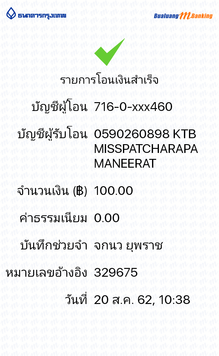 BBl-Screenshot-1566272310462.png