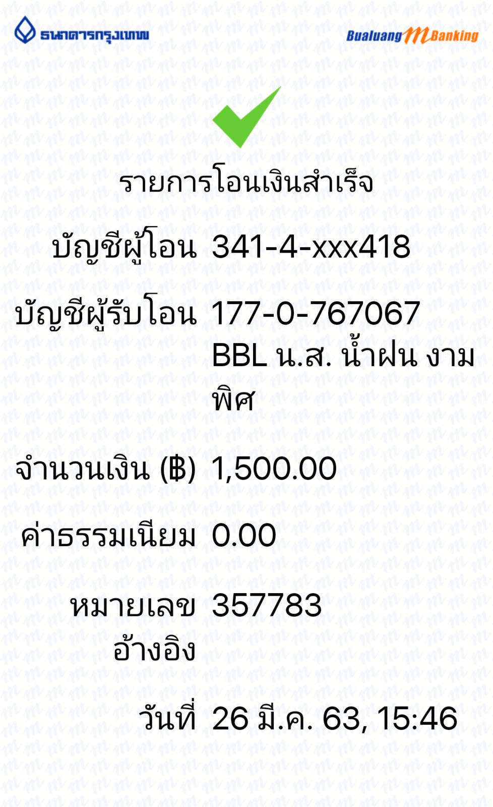 BBl-Screenshot-1585212380265.png