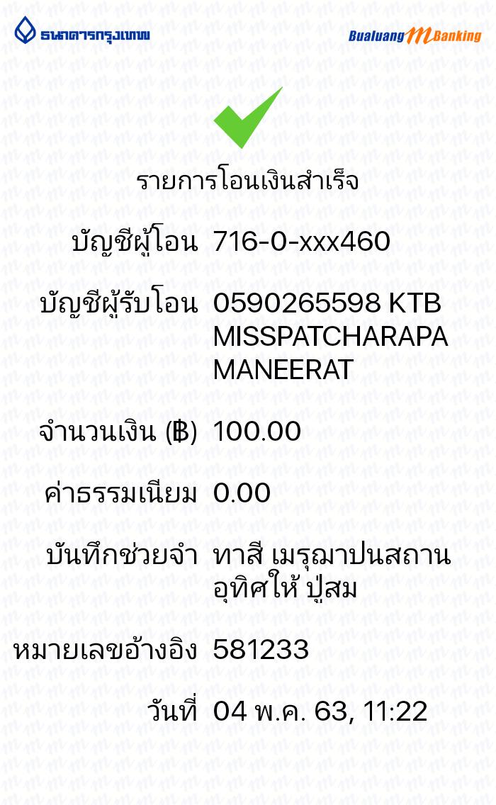 BBl-Screenshot-1588566164645.png