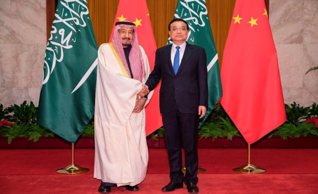 Beijing-Saudi-Arabia-agree-to-more-oil-cooperation-exports-to-China.jpg