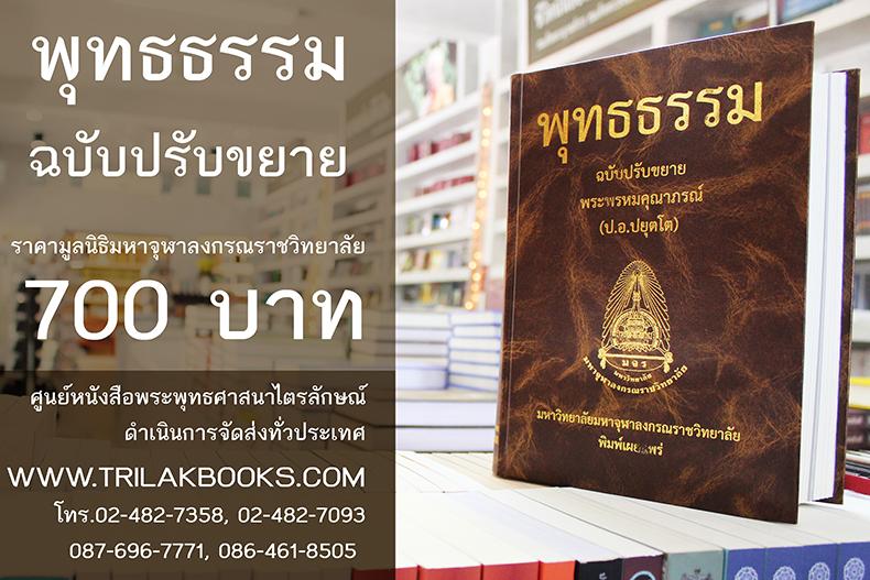 book-700.jpg