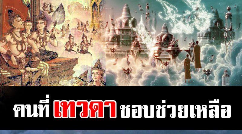 buddha-033-800x445.jpg