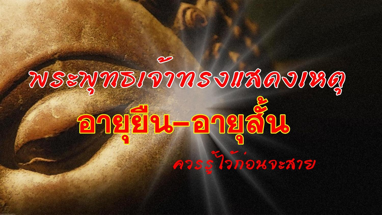 buddha_gotama-1.jpg