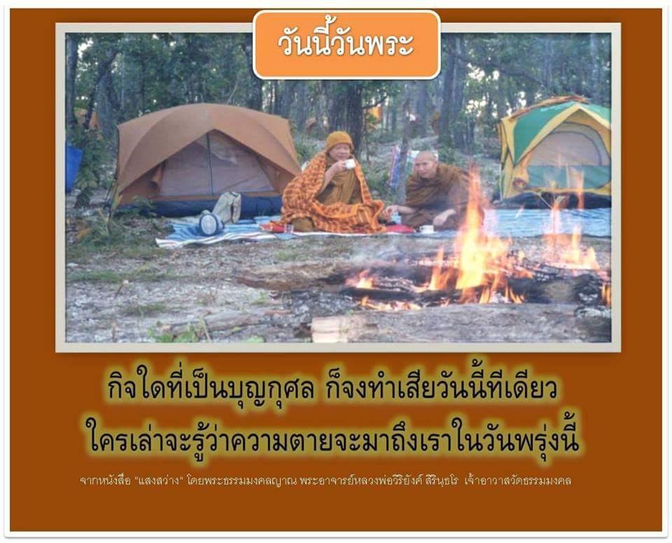 BuddhaDay.jpg