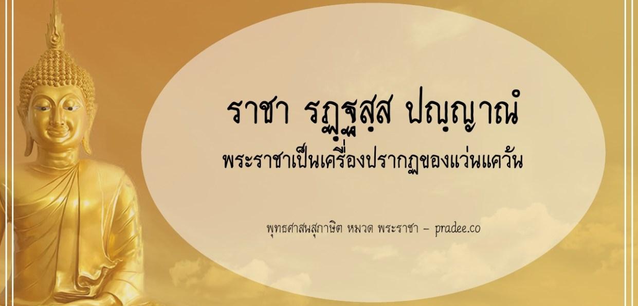 buddhist-proverb.jpg