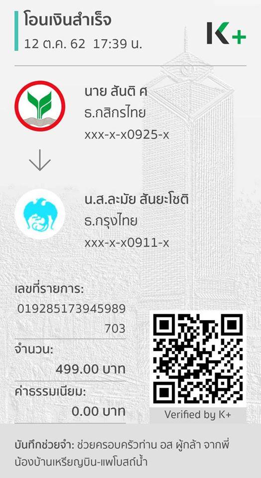 c_oc=AQkQ2IpE5LJDOkE4nWhHkF5z5r4rWWJh9ZPeXKEgbdN5jGws4CD8UDdBQOxOVoz1S98&_nc_ht=scontent.fbkk6-1.jpg