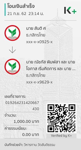 c_oc=AQlCTc2nxU-NoQKvKyt2xMMfBhNYP-U-fiojcWgUy_p3rW7DpMRisSrhaqT5O_J_8nw&_nc_ht=scontent.fbkk6-2.jpg