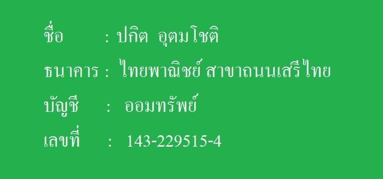 c_oc=AQn2EoWtjbgzViUg55a3oz8RpnyRdCLAJ0fp6yfoC8ix24K9Sqxe68vYK-cT2Y6l7Xs&_nc_ht=scontent.fbkk6-1.jpg