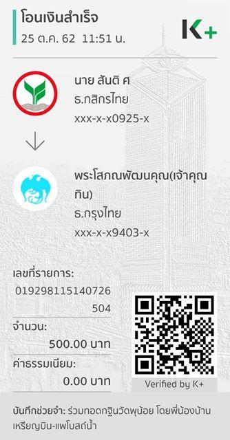 c_oc=AQnG1Hz4POM-7pjqwpPim58NX659REFPrWWrcu-UBLGUv6WpDxjEXjyUh8y4HnauAro&_nc_ht=scontent.fbkk7-3.jpg