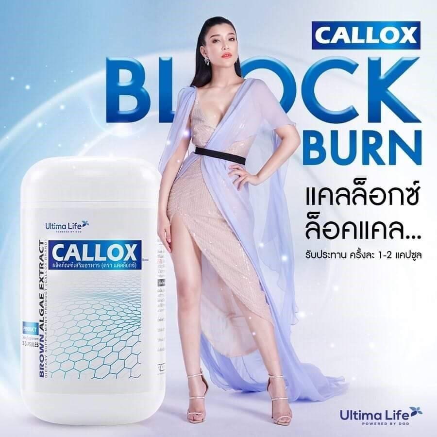callox.jpg