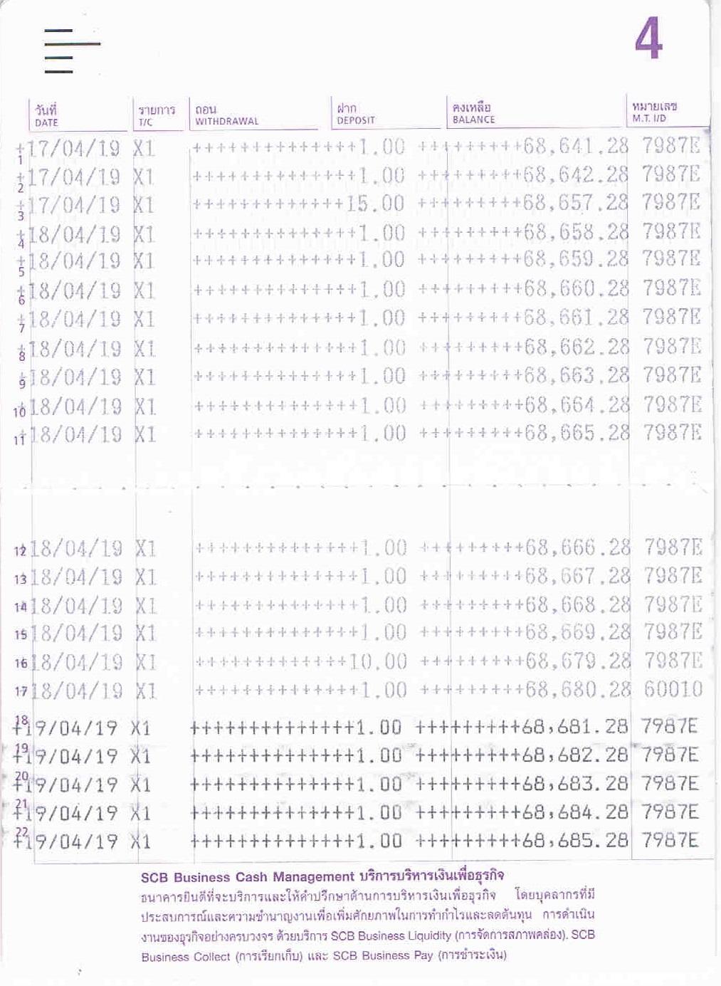 CCI22042562_00000 (2).jpg