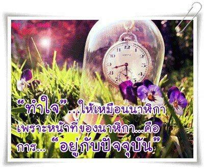 Clockpresent.jpg