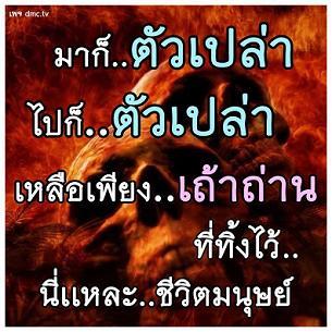ComeAndGoEmpty.jpg