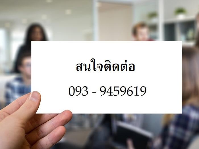 contact11.jpg