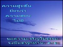 DhammaBless1.jpg