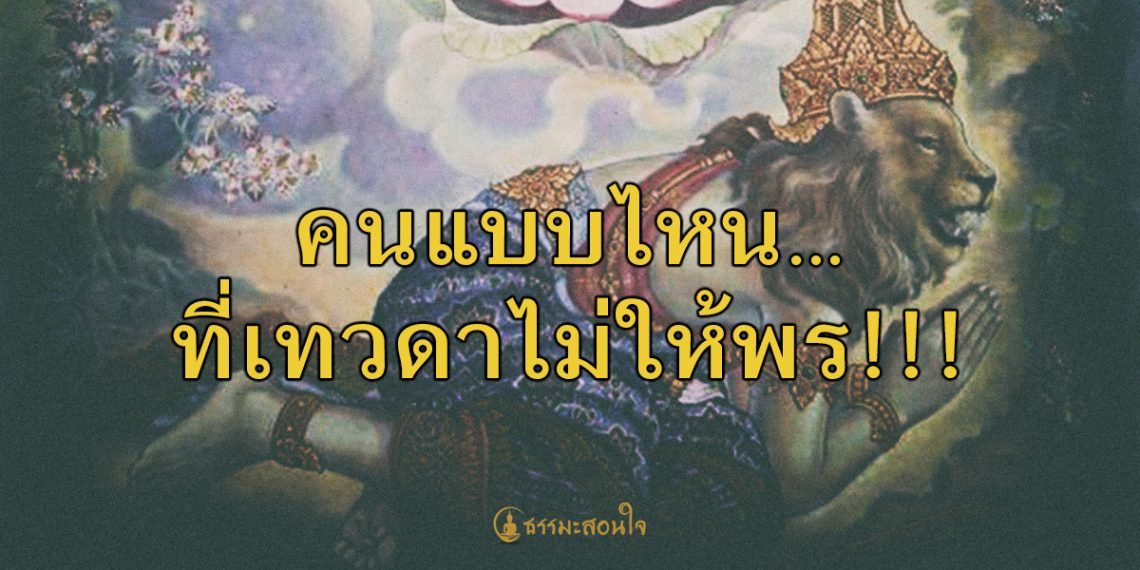 dhammaforheart2019040604-1140x570.jpg