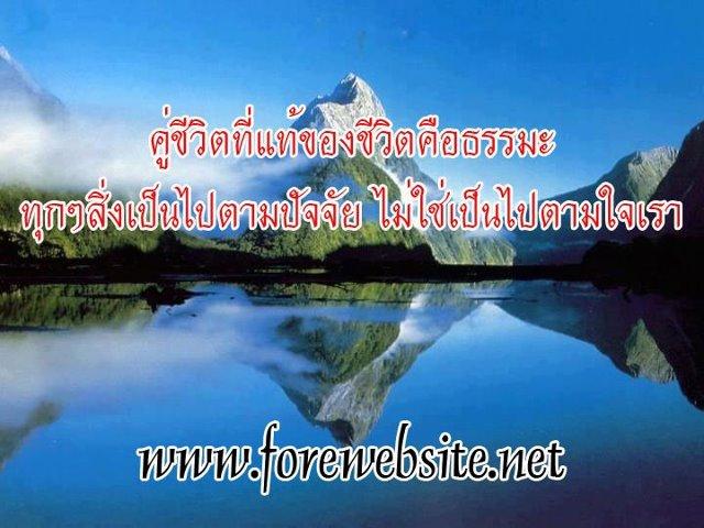 DhammaLife.jpg