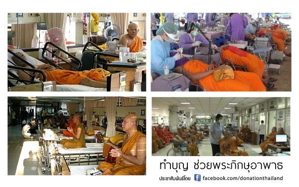 donation-thailand-ads-97.jpg