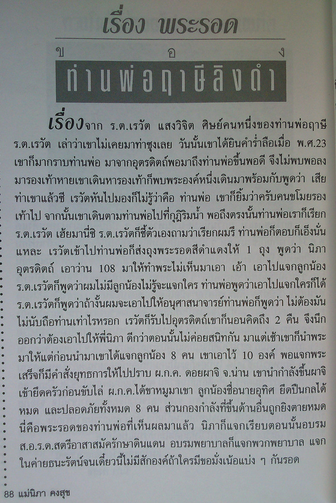 DSC_0065_1.jpg