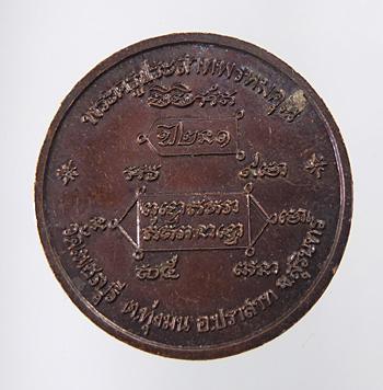 DSCF3365.jpg
