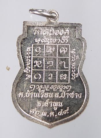 DSCF3398.jpg