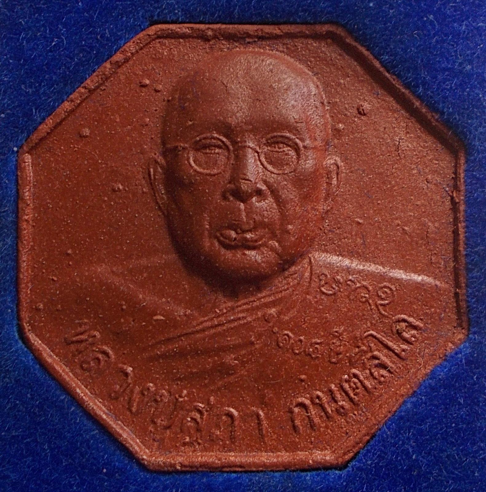 DSCN9059.JPG
