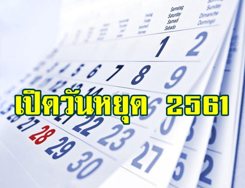 e1f479b78(1).jpg