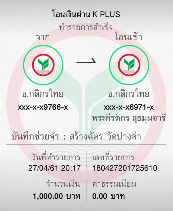 E325C959-54F2-450A-96C8-1CFD9BCA69D3.jpeg